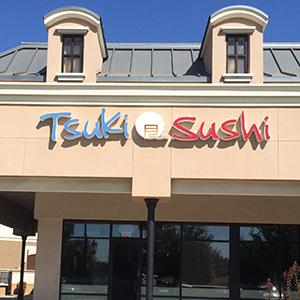 Tsuki Sushi
